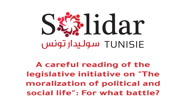"A careful reading of the legislative initiative on ""The moralization of political and social life"": For what battle?"
