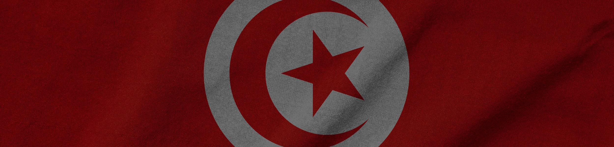 FOR A TUNISIA WHERE EVERYONE CAN LIVE